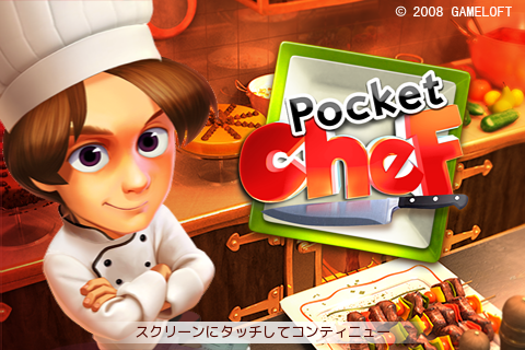Pocket Chef1.png