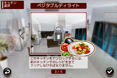 Pocket Chef2.png
