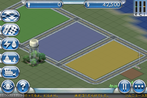 SimCity3.png