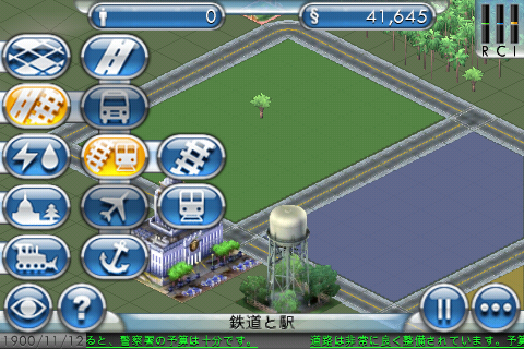 SimCity6.png