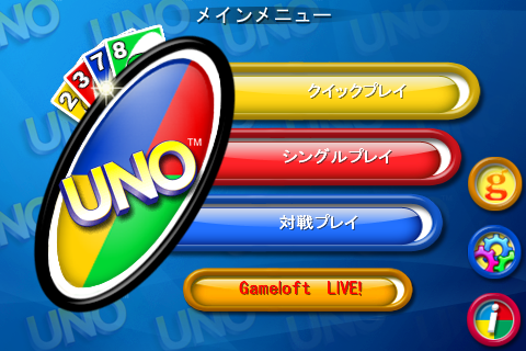 uno2.png