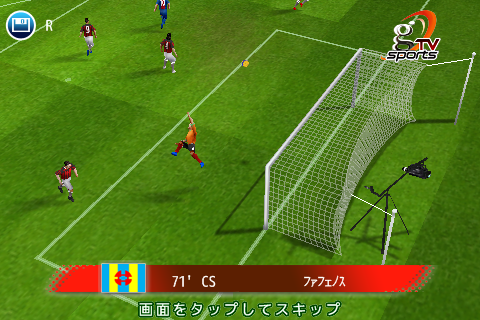 Real Soccer10.png
