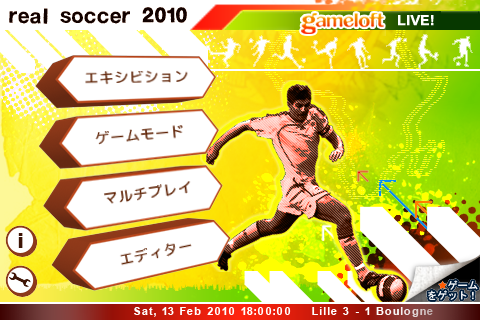 Real Soccer2.png