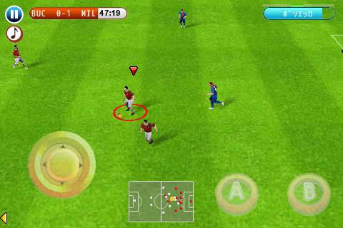 Real Soccer8.png