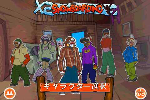 X2 Snowboarding8.png